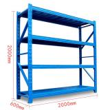 Chinese Supplier Heavy Equipment Used Coated Metal Kitchen Storage Rack 5 Layer Steel Garage Shelving